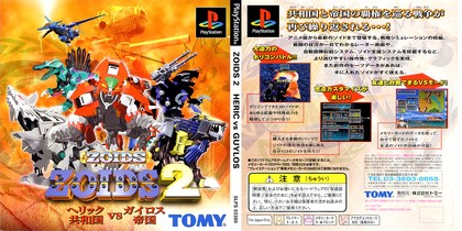 Zoids 2: Heric vs  Guylos (J) - Download buy ISO ROM (Bin