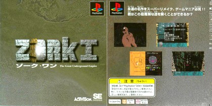 Zork I: The Great Underground Empire (J) - Download buy ISO