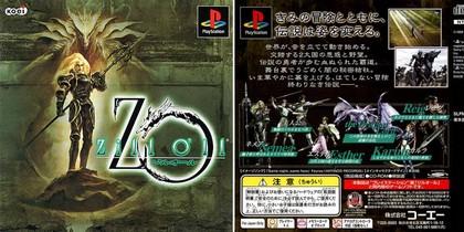 Zill O'll (NTSC-J) - Download ISO