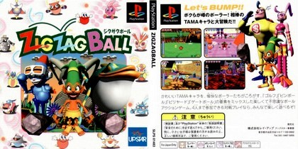 Zig Zag Ball (NTSC-J) - Download buy ISO ROM (Bin Cue PS1 PSX) | EmuGun.Com
