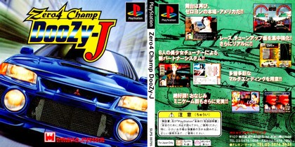 Zero 4 Champ Doozy-J (NTSC-J) - Download buy ISO ROM (IMG CCD SUB PS1 PSX)   EmuGun.Com