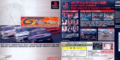 Zen-Nippon GT Senshuken Max Rev. (NTSC-J) - Download buy ISO ROM (Bin Cue PS1 PSX) | EmuGun.Com