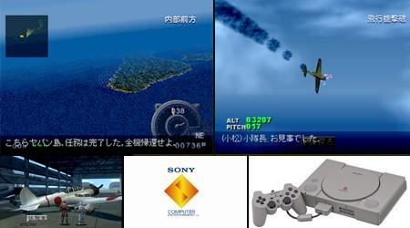 Zero Pilot: Ginyoku no Senshi (NTSC-J PS1 PSX) download or buy