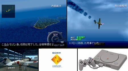 Zero Pilot: Fighter of Silver Wing (NTSC-J) - Download buy ISO ROM (Bin Cue PS1 PSX) | EmuGun.Com