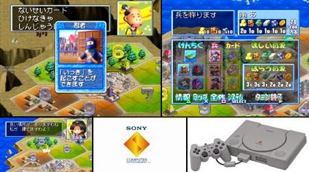 Zipangu Jima: Unmei Wa Saikoro Ga Kimeru! (J) - Download buy ISO ROM (Bin Cue PS1 PSX) | EmuGun.Com