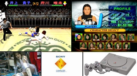 Zen-Nihon Joshi Pro Wrestling: Joou Densetsu Yume no Taikousen (NTSC-J) - Download buy ISO ROM (Bin Cue PS1 PSX) | EmuGun.Com