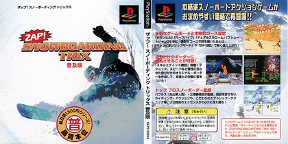 Zap! Snowboarding Trix '98 - (Fukyuuban 1500 Series NTSC-J) - Download buy ISO ROM (Bin Cue PS1 PSX) | EmuGun.Com