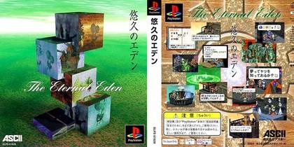 Yuukyuu No Eden: The Eternal Eden (J) - Download ISO