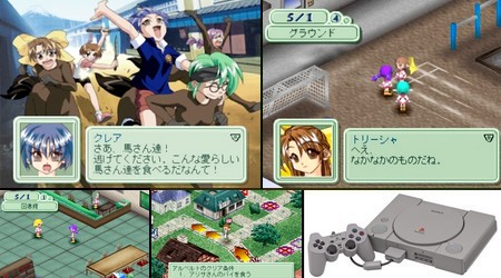 Yuukyuu Kumikyoku: All Star Project (J) - Download ISO