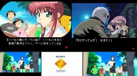 Yarudora Series Vol.1: Double Cast (J) - Download ISO ROM (Bin Cue PS1 PSX) | EmuGun.Com