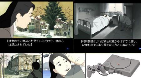 Yarudora Series Vol.4: Yukiwari no Hana Special Pack (J) - Download ISO ROM (Bin Cue PS1 PSX) | EmuGun.Com