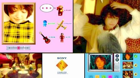 Yukiko Morikawa: Because I Love You (J) - Download ISO ROM (Bin Cue PS1 PSX) | EmuGun.Com