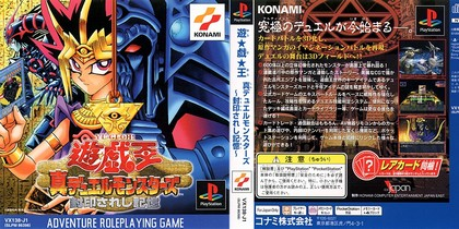 yu-gi-oh shin duel monsters ps1 iso