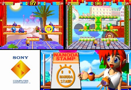 YoYo's Puzzle Park (PAL EU Eng) - Download ISO ROM (Bin Cue PS1 PSX