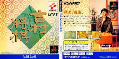 Yoshimura Shogi (J) - Download ISO ROM (Bin Cue PS1 PSX) | EmuGun Com