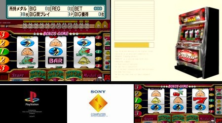 Yamasa Digi Guide: New Pulsar R (J) - Download ISO ROM (Bin Cue PS1 PSX) | EmuGun.Com