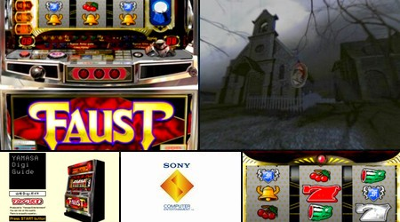 Yamasa Digi Guide: Faust (J) - Download ISO ROM (Bin Cue PS1 PSX) | EmuGun.Com