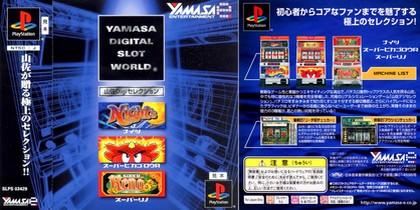 Yamasa Digi Selection (Nights, Super Reno & Super Pikagoro R) (J) - Download ISO ROM (Bin Cue PS1 PSX)