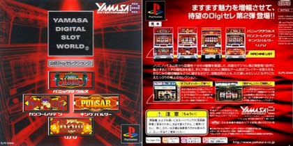 Yamasa Digi Selection 2 (King Pulsar, Kung-Fu Retsuden, Panic Saurus & Super Reno) (J) - Download ISO ROM (Bin Cue PS1 PSX) | EmuGun.Com