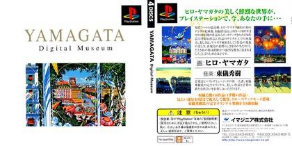 Yamagata Digital Museum (Autumn, Spring, Summer, Winter) (J) - Download ISO ROM (Bin Cue PS1 PSX) | EmuGun.Com