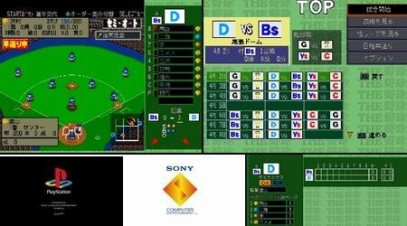 Yakyuu, The (J) - Download ISO ROM (Bin Cue PS1 PSX) | EmuGun.Com
