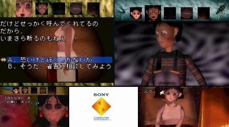 Yaku Tsuu: Noroi no Game (J) - Download ISO ROM (Bin Cue PS1 PSX) | EmuGun.Com