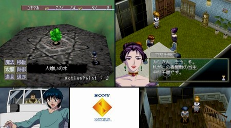 Yakata: Nightmare Project (J) - Download ISO ROM (Bin Cue PS1 PSX) | EmuGun.Com
