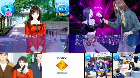 Yagami Hiroki no Game-Taste - Munasawagi no Yokan (G-taste) (NTSC-J SLPS-02064) - Download ISO ROM (Bin Cue PS1 PSX)