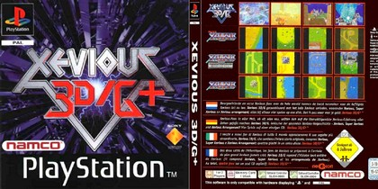 Xevious 3D/G+ (NTSC-U PAL EU Eng Jap) - Download ISO