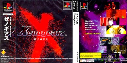 Xenogears (NTSC-J US Eng, Jap) - Download ISO ROM (Bin Cue PS1 PSX