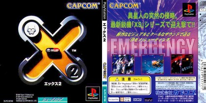 X2: No Relief (NTSC-J PAL EU Eng Jap) - Download ISO ROM (Bin Cue PS1 PSX)