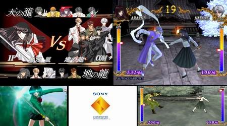X: Unmei no Tatakai (J) - Download ISO ROM (Bin Cue PS1 PSX)