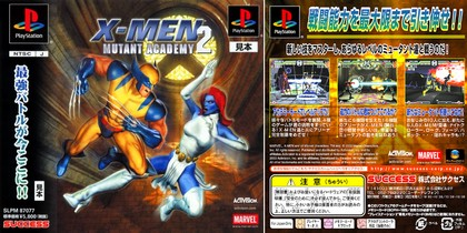 X-Men: Mutant Academy 2 (NTSC-U PAL EU Eng Jap) - Download ISO
