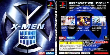 X-Men: Mutant Academy (NTSC-J USA PAL EU Eng Ger Jap) - Download ISO