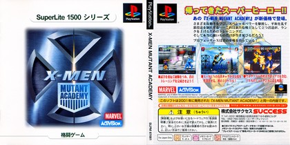 X-Men: Mutant Academy - SuperLite 1500 Series (J) - Download ISO