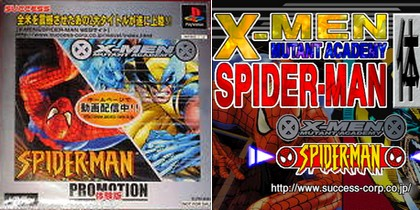 X-Men: Mutant Academy & Spider-Man Promotion (Taikenban) 2 in 1 (J) - Download ISO
