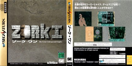 Zork I: The Great Underground Empire (J) - Download ISO Saturn