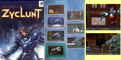 Zyclunt (J)(1995) - Download ISO IMG (DOS IBM PC / Win 95)