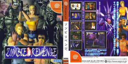 Zombie Revenge (NTSC-J US PAL EU Eng) - Download ISO CDI & GDI