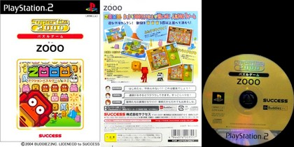 Zooo (SuperLite 2000 Series) (J) - Download ISO
