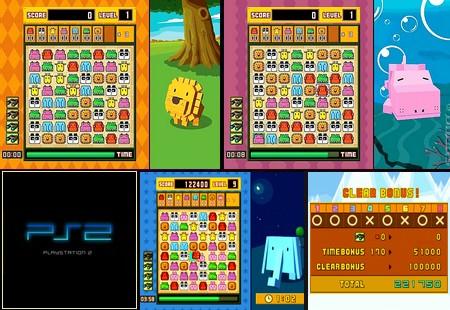 Zoo Puzzle (PAL EU Eng) - Download ISO ROM Bin Cue (PS2) | EmuGun.Com