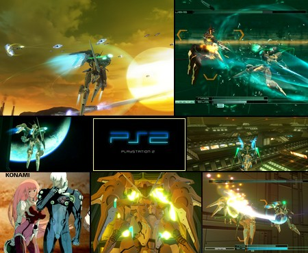 Zone of the Enders: The 2nd Runner Special Edition (PAL EU Eng Ger Fr Ita Spa Korea NTSC-J) - Download ISO ROM (PS2) | EmuGun.Com