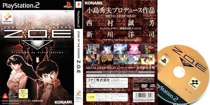 Z O E : Zone of the Enders (NTSC-J Jap PAL EU US Eng