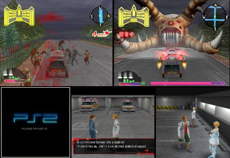 The Zombie vs. Ambulance (PAL EU Eng Jap) - Download ISO ROM Bin Cue (PS2) | EmuGun.Com