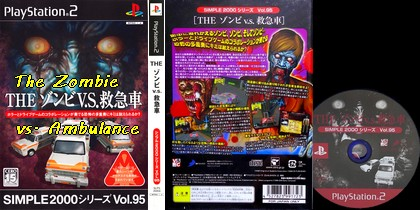 The Zombie vs. Ambulance (PAL EU Eng Jap) - Download ISO