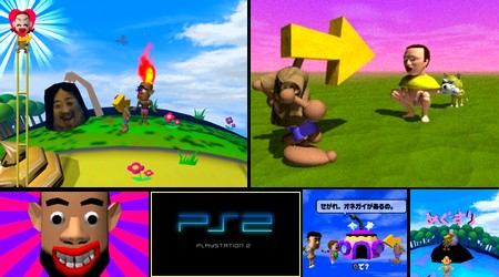 Zoku Segare Ijiri (J) - Download ISO ROM (PS2) | EmuGun.Com