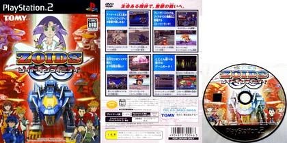 Zoids Infinity Fuzors (J) - Download ISO ROM (PS2) | EmuGun.Com
