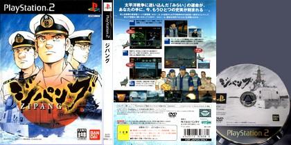 Zipang (J) - Download ISO ROM (PS2) | EmuGun.Com