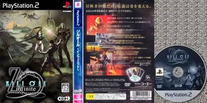 Zill O'll Infinite (J) (Remake) - Download ISO ROM (PS2) | EmuGun.Com