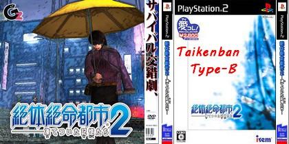 Zettai Zetsumei Toshi 2 - Itetsuita Kioku-tachi (Taikenban Type-B) (J) - Download ISO ROM (PS2) | EmuGun.Com
